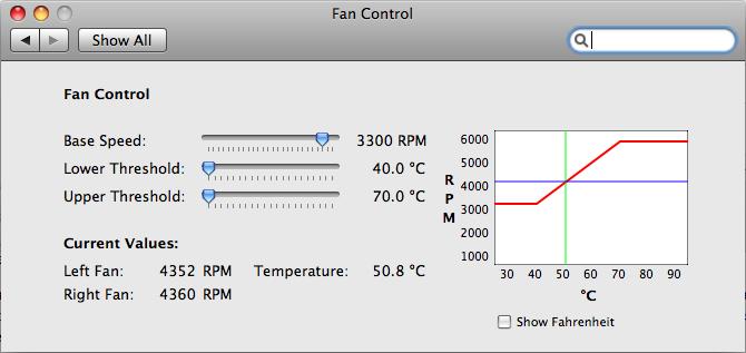 Нови настройки на скоростта на вентилаторите